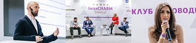 Встречаемся в Крокус Экспо весной на INTERCHARM Professional – долгожданной выставке PRO бьюти-бизнес