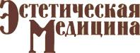 """""""Эстетическая медицина"""", v.V, N3, 2006"""
