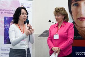 Первая международная научно-практическая конференция «Доказательная косметология: методы, критерии, перспективы»